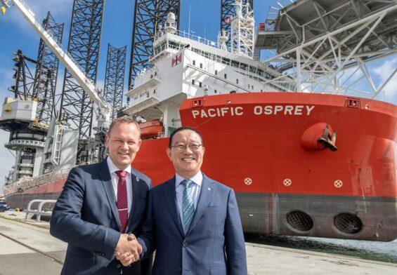 PRESSEMEDDELELSE – Sydkoreanske Ulsan optages i eksklusiv energiklub efter Esbjergs anbefaling